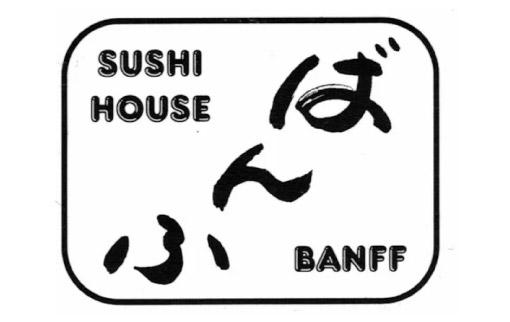 Banff Sushi House
